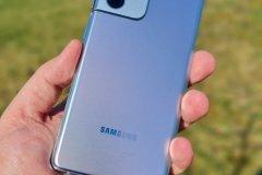 Rückseite des Samsung Galaxy S21 Ultra